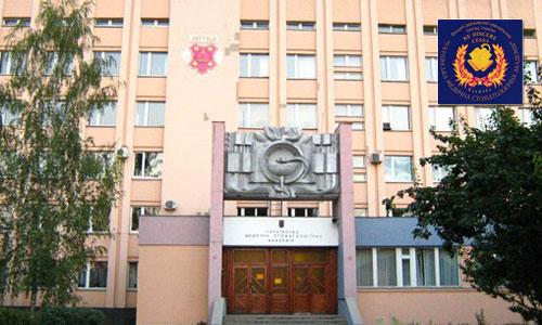 1_Ukrainian_Medical_Stomatological_Academy